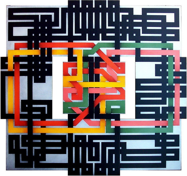 2007, Labyrinth 07/12, cm 90x85, acrylic on canvas on poplar panels